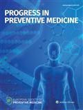 image of Progress in Preventive Medicine