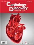 image of Cardiology Discovery