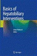 image of Basics of Hepatobiliary Interventions