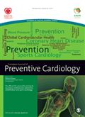 image of European Journal of Preventive Cardiology
