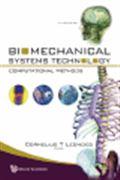 image of Biomechanical Systems Technology, Volume 1: Computational Methods