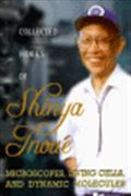 image of Collected Works of Shinya Inoué: Microscopes, Living Cells and Dynamic Molecules