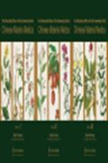 image of Illustrated Atlas of the Commonly Used Chinese Materia Medica, An: Volume I