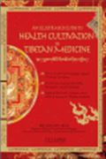 image of Illustrated Guide to Health Cultivation with Tibetan Medicine, An