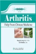 image of Arthritis: Help From Chinese Medicine