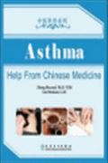 image of Asthma: Help from Chinese Medicine