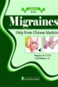 image of Migraines: Help from Chinese Medicine