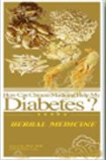 image of How Can Chinese Medicine Help My Diabetes?