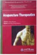 image of Acupuncture Therapeutics
