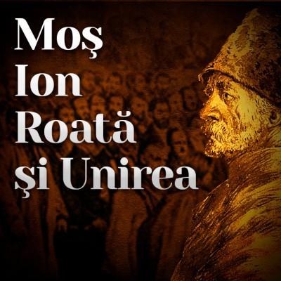 Moş Ion Roată şi Unirea