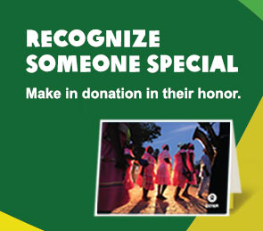 Recognize someone special: make a donation in their honor.