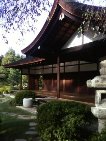 Shofuso Japanese House And Garden Spacefinder Philly