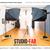 Studio-fab_rental_flyer_front_new.thumb