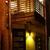 1469_harvard_west_exterior_shot_(night).thumb