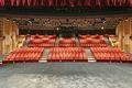Eresman_theatre.search_thumb