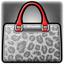 Faux Leopard Handbag