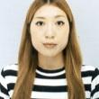 Eri Takahashi Instant Professional Japanese Transcription For Fashion
