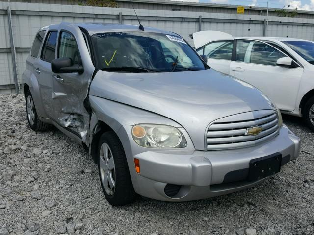Used Engine Assembly for sale for a 2007 Chevrolet HHR ...