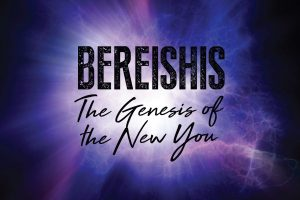 Bereishis I: The Jewish Super Stars