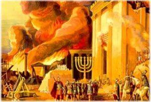 We Didn't Start the Fire… Devarim and Tisha Ba'av 5776