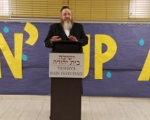 European Heritage Pre Trip Class #1 Part 2 with Rabbi S.Y. Klein