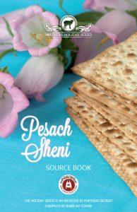 Pesach Sheni