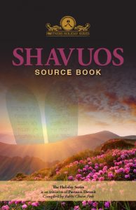 Shavuos Source Book