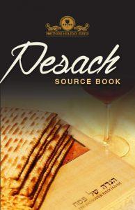 Pesach Source Book