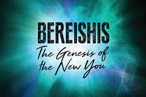 Bereishis III: What Goes Up Will Come Down