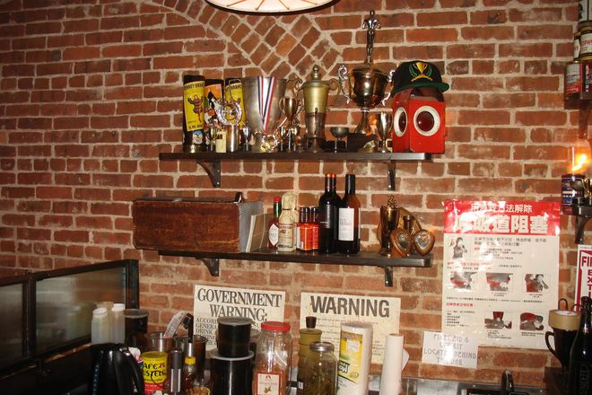 Photo of Trophy Bar