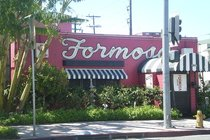Formosa Cafe - Asian Restaurant | Bar | Chinese Restaurant | Historic Restaurant in Los Angeles.