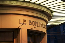 Le Bon Marché - Shopping Area | Mall in Paris.