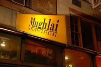 Mughlai - Indian Restaurant in New York.