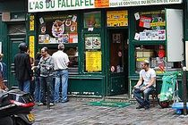L'As du Fallafel - Middle Eastern Restaurant in Paris.