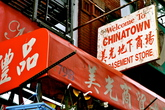 Chinatown - Nightlife Area | Outdoor Activity | Shopping Area in NYC