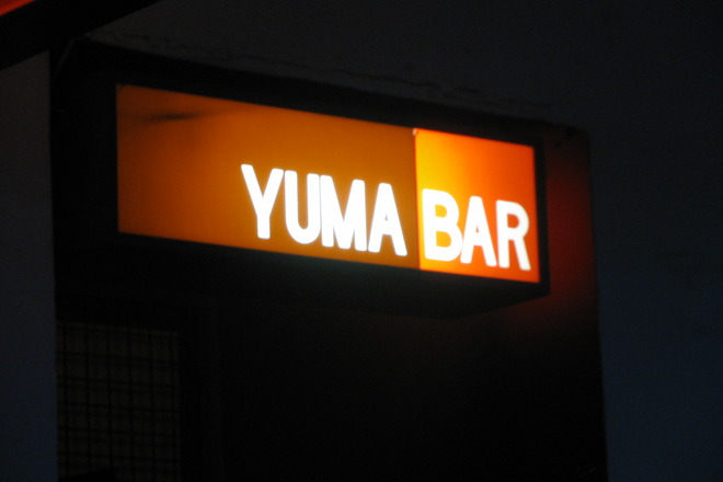 Photo of Yuma Bar