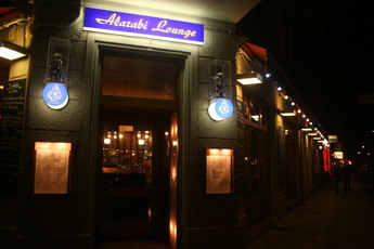 Alarabi - Hookah Bar | Lounge | Middle Eastern Restaurant in Berlin.