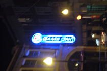 Game On! - Sports Bar in Boston.
