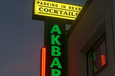Akbar - Gay Bar | Gay Club in LA