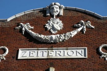 Zeiterion Performing Arts Center (New Bedford) - Concert Venue | Performing Arts Center in Boston.