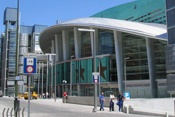 WiZink Center (Palacio de Deportes) - Arena | Concert Venue in Madrid.