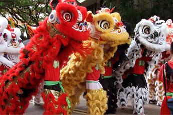 when is vietnamese new year