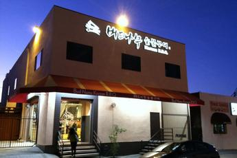 Bud Namu Korean B B Q Koreatown Los Angeles Party Earth