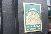The Dubliner - Irish Pub | Irish Restaurant | Live Music Venue in Washington, DC.