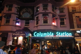 Columbia Station - Jazz Club | Restaurant in DC