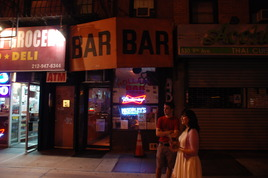 Holland Cocktail Lounge - Dive Bar in New York.