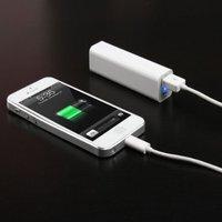 Backup charger