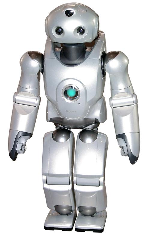 Sony Getting Back Into Robotics?