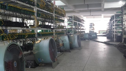 Inside a Chinese Bitcoin Mine