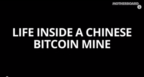 A Rare Look Inside A Massive Bitcoin Mine